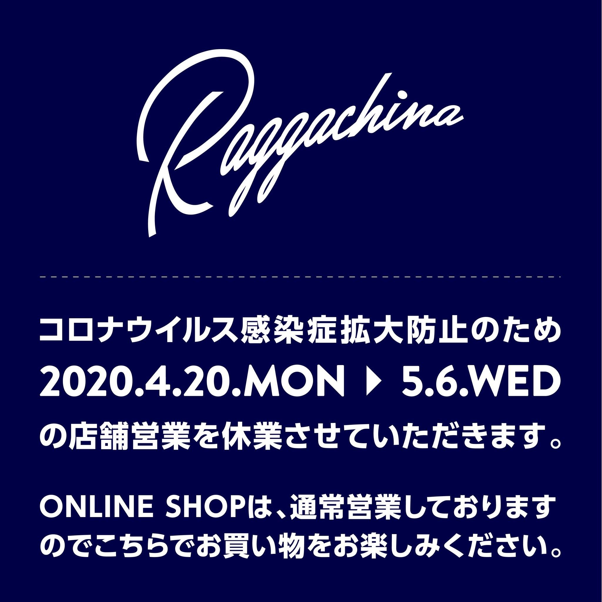 -店舗臨時休業のお知らせ- 4/28更新