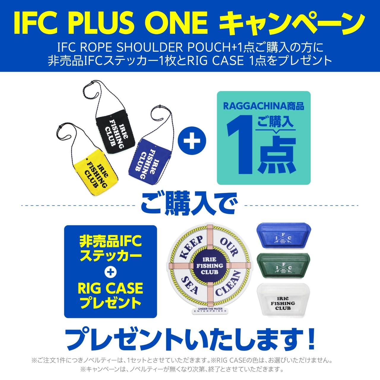 IFC PLUS ONE★キャンペーン