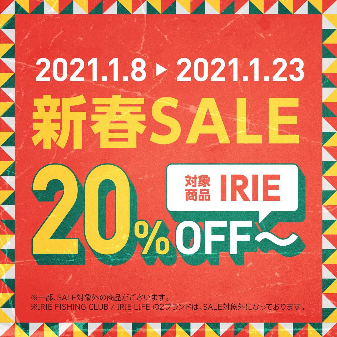 新春!! SALE~~!!